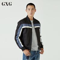 GXG夹克男装 秋季男士修身休闲时尚都市潮男棒球服夹克青年外套男