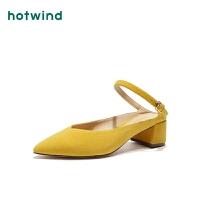 热风女士一字扣带单鞋H34W9512