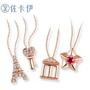 佐卡伊玫瑰18k金项链女时尚钻石吊坠项坠女款正品专柜珠宝首饰