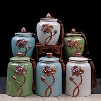 茶叶罐陶瓷罐子密封罐储茶储物茶罐粗陶茶具普洱醒茶叶盒