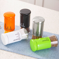 厨房收纳盒家用盐味精调料盒撒料瓶调味盒撒粉罐调味品罐