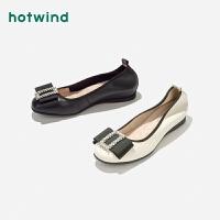热风女士时尚坡跟鞋H05W9101