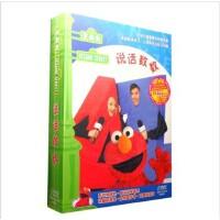 正版 芝麻街 艾摩的世界 芝麻街说话数数 5DVD 视频 光盘 软件