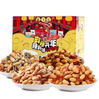 【包邮】[礼盒]麻辣花生70g3袋+超麻辣花生3袋+小鱼干花生3袋+小虾花生3袋
