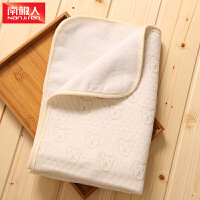 南极人婴儿隔尿垫 可洗夹棉儿童防尿垫宝宝防水透气尿布片 大象提花 46*60
