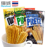 泰国进口 Pocky glico 格力高百力滋玉米味冬阴功味海盐味饼干棒