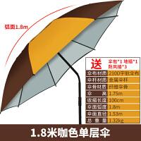 钓鱼伞 2.4米2.2钓鱼伞折叠钓伞防雨遮阳伞万向渔具雨伞垂钓伞地插钓鱼装备 均码