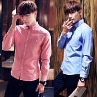矮个子小码男装帅中性韩版修身牛津纺长袖衬衫S码XS衬衣