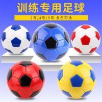 正品足球儿童小学生4号中考比赛训练5号成人3号宝宝幼儿园足球