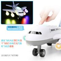 儿童玩具飞机仿真A380客机模型男孩宝宝音乐超大号耐摔惯性玩具车