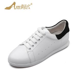 【17新品】阿么拼色小白鞋系带羊皮学生鞋平底板鞋休闲鞋跑步鞋