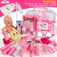 小医生玩具套装儿童男女孩宝宝打针听诊器工具箱牙医院护士