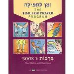 【预订】The Time for Prayer Program, Book 1: An Eight-Week