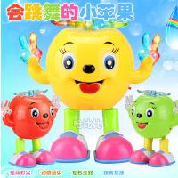 哈比比玩具 4034电动摇摆跳舞小苹果会唱歌灯光音乐启蒙益智宝宝婴幼儿童玩具