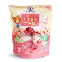 日本西村原味小馒头入口即化奶豆营养辅食婴幼儿童小饼干宝宝零食
