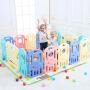 欧培 儿童游戏围栏宝宝防护栏安全栅栏室内学步栏 太空款