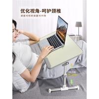 床上电脑做桌书桌小桌子放床上的看书宿舍折叠升降笔记本支架