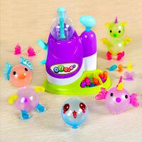 儿童手工魔法气球充气diy抖音玩具女孩波波粘粘乐吹泡黏黏乐