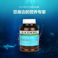 【包邮包税】当当海外购BLACKMORES 澳佳宝原味深海鱼油 400粒