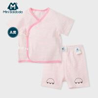 【限时2件3折价:36】迷你巴拉巴拉婴儿新生儿短袖套装夏新款男女宝宝系带两件套装