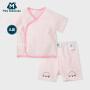 【2件3.8折】迷你巴拉巴拉婴儿新生儿短袖套装夏新款男女宝宝系带两件套装