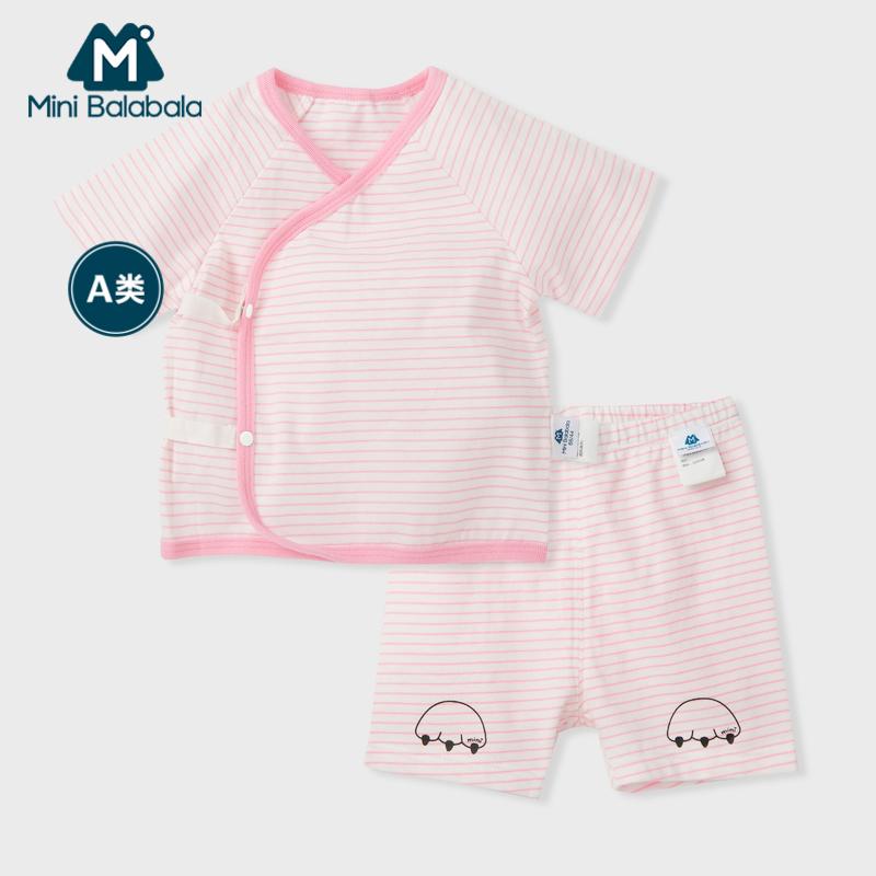 【满200减130】迷你巴拉巴拉婴儿新生儿短袖套装夏新款男女宝宝系带两件套装