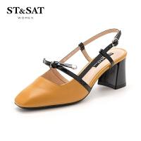 星期六(ST&SAT)2019春季专柜同款羊皮革/漆面牛皮革拼接中后空粗跟单鞋SS91114269