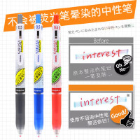黑蓝红色markon按动式考试中性笔学生用JJ15速干水笔签字笔荧光笔不洇染墨新款日本ZEBRA斑马JJ770.4/0