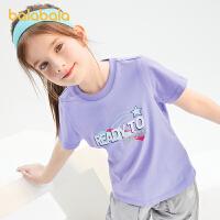 【2件6折价:44.9】巴拉巴拉女童短袖t恤大童夏装2021新款儿童打底衫运动上衣透气女