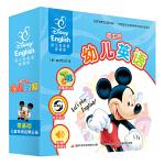 迪士尼幼儿英语