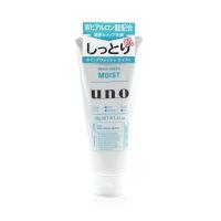 日本 资生堂UNO吾诺男士保湿预防粉刺洗面奶
