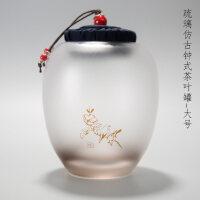 茗舍琉璃茶�~罐玻璃大小�便�y迷你普洱茶盒密封木制�木塞