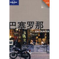 【新书店正品包邮】Lonely Planet旅行指南系列――巴塞罗那 (澳)Lonely Planet公司,朱健桦,邵