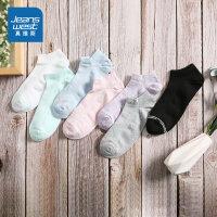 [3折到手价:24.8元]三双装 真维斯女装 2020春装新款 时尚舒适船袜