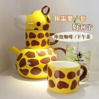 创意陶瓷杯子可爱动物马克杯带盖情侣对杯套装家用礼物