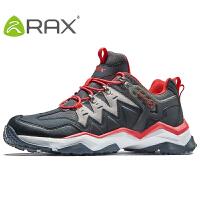 RAX登山鞋男保暖户外鞋女防滑爬山鞋徒步鞋旅游鞋男