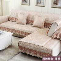 欧式防滑沙发垫四季防滑蕾丝沙发坐垫客厅组合沙发套巾罩