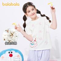 【2件6折价:44.9】【哆啦A梦IP】巴拉巴拉儿童t恤女童短袖2021新款夏装大童纯棉萌趣