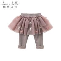 [2件4.5折:103.5]加绒戴维贝拉冬装新款女童宝宝打底裙裤DBJ8897