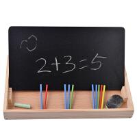 数数棒儿童数学棒算术棒计数棒教具一年级加减法数字小棒小学教具