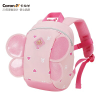 卡拉羊儿童书包女幼儿园双肩背包带牵引绳防走失可爱小童包CX6080