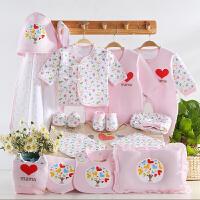 婴儿衣服春秋夏季新生儿礼盒套装初生刚出生宝宝用品