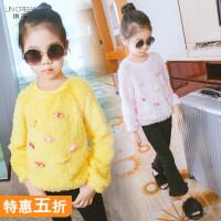 女童上衣春秋装新款韩版女孩马海毛套头毛衣儿童毛衫中大童打底衫