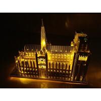 生日礼物3D立体金属拼图模型巴黎圣母院瓦西里教堂天鹅堡diy拼装建筑模型