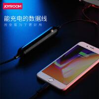 包邮支持礼品卡 iphonex 数据线 苹果 iphone8 2500毫安 移动电源 i7 充电宝 lighting