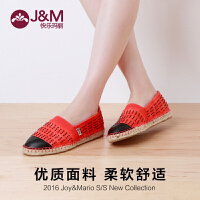 jm快乐玛丽女鞋帆布鞋夏季潮欧美浅口麻底休闲铆钉套脚布鞋01138W