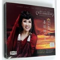 原�b正版 �典唱片 黑�zCD 姜��娜 珍�� 回�^看我一眼 黑�z唱片 1CD