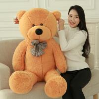 大号泰迪熊毛绒玩具女生狗熊抱枕公仔玩偶抱抱熊情人节礼物送女友