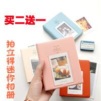 相册本富士拍立得立拍得一次成像照片迷你小3寸相纸胶片相册插页式相簿
