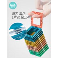 可优比磁力片儿童益智玩具 宝宝吸铁石磁铁积木2-3岁男孩拼装玩具